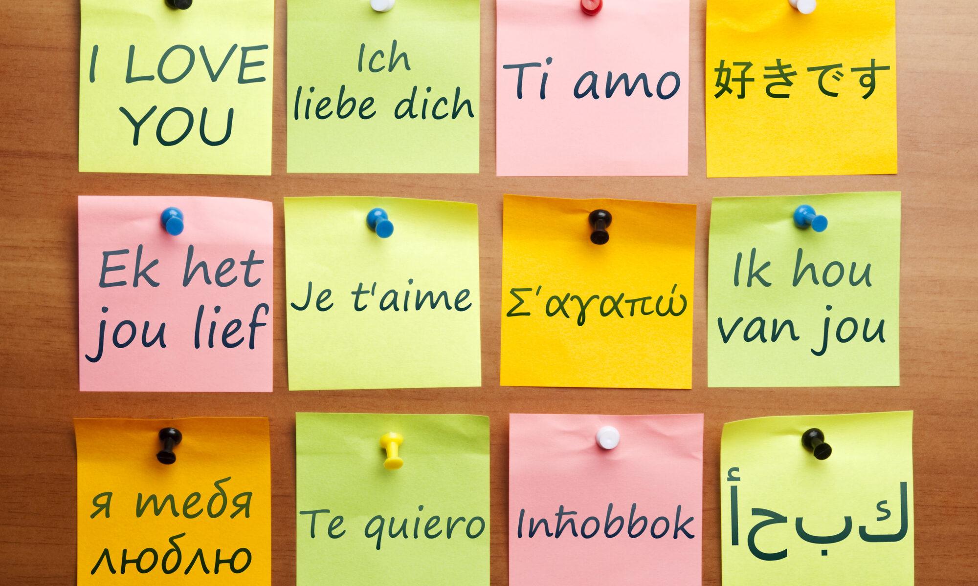 """Post-its mit """"Ich liebe Dich"""" in mehreren Sprachen"""