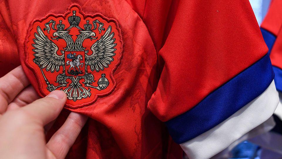 Trikot Russland EM 2020