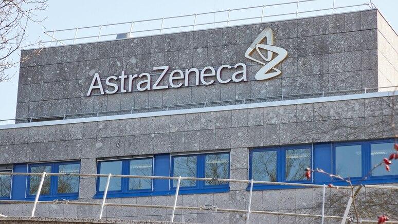 AstraZeneca-Deutschland-Zentrale in Wedel