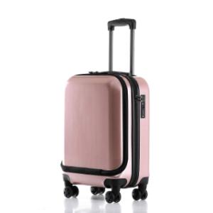 Der Hartschalenkoffer als eine Art des Koffers im Test und Vergleich