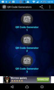 Was ist denn ein QR Code Generator Test und Vergleich genau?