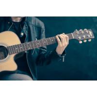 Rendsburg Gitarrenunterricht Rezensionen